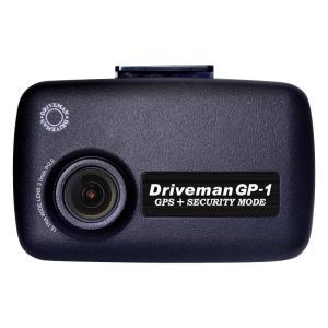 ドライブレコーダー Driveman(ドライブマン) GP-1 スタンダードセット 3芯車載用電源ケーブルタイプ GP-1STD