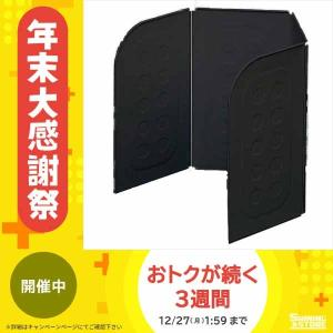 Belca(ベルカ) お手入れ簡単!コンパクトレンジガード ブラック RGC-BK|shiningstore