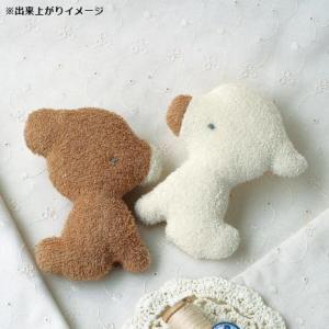 ハマナカ 手芸パック にぎにぎ くまとこやぎ  H434-502|shiningstore