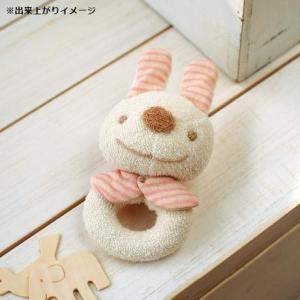 ハマナカ 手芸パック がらがら うさぎ  H434-504|shiningstore
