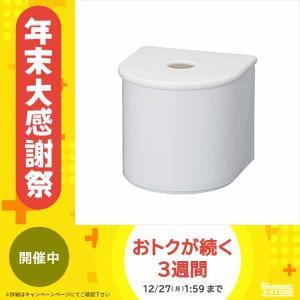 吉川国工業所 Mag-On(マグ・オン) マグネット収納シリーズ マグネットロールティッシュホルダー ホワイト Mag-On8052|shiningstore
