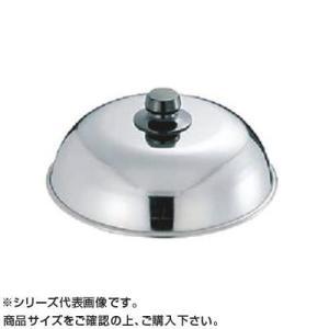 18-8丸カバー 小 065040|shiningstore