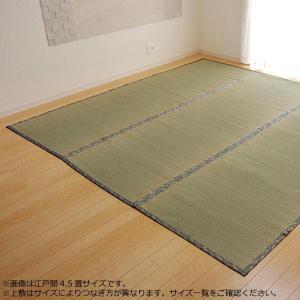 純国産 い草 上敷き カーペット 糸引織 『湯沢』 六一間4.5畳(約277×277cm) 1102764|shiningstore