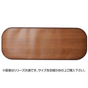 木目調消臭ダイニングラグ ニオクリン 約180×180cm BR 350114400 shiningstore