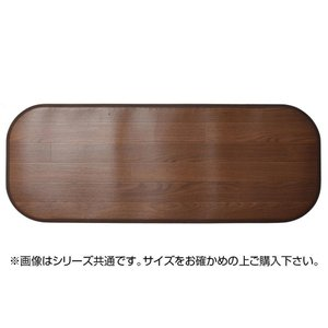 木目調消臭ダイニングラグ ニオクリン 約180×180cm DBR 350114410 shiningstore