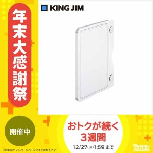 小物収納 小物入れ キングジム スキットマン 冷蔵庫ピタッとファイル (見開きポケットタイプ) 29...