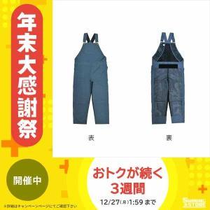 腰部分のストレッチ性素材により前屈姿勢でも動きやすいサロペット。通気性が良い背面メッシュで湿気を外に...