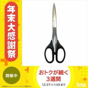 美鈴 布専用 手芸ハサミ RBC-170 703|shiningstore