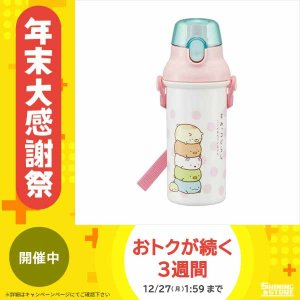 pos.482748 すみっコぐらし 食洗機対応直飲みプラワンタッチボトル PSB5SANの商品画像 ナビ