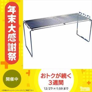大木製作所 ステンレス スライド棚|shiningstore