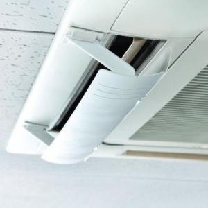エアコン風の風向きを自由に調整! ウェーブルーバー(幅広) 2枚羽タイプ GLW50 アイボリー|shiningstore
