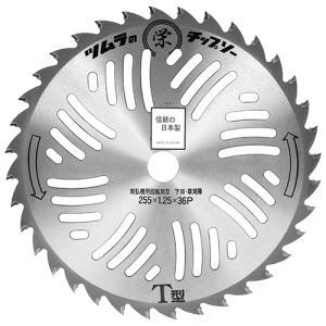 栄印チップソー  ツムラ 刈払機 刈払機(チップソー)|shiningstore
