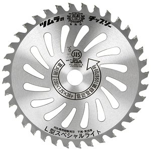 L型スペシャルライト  ツムラ 刈払機 刈払機(チップソー)|shiningstore