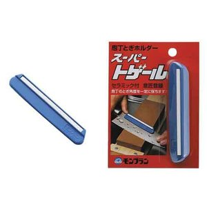 スーパートゲール モンブラン 砥石・ペーパー ...の関連商品3