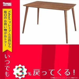 【商品仕様】 W120×D75×H70cm  【素材】 天然木(ラバーウッド)、天然木化粧繊維板(ウ...