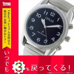 【商品仕様】 (約)H35×W×D15mm(ラグ、リューズは除く)、重さ(約)70g、腕周り最大(約...