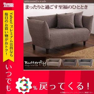 2P 枕 肘 2人 イス 国産 椅子 布地 両肘 sofa 幅140 5段階 2人用 ソファ 脚付き 日本製 肘置き 2人掛け シンプル ソファー 背もたれ おしゃれ 二人掛け|shiningstore