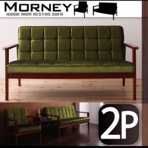 2P 2人 布地 腰痛 木肘 いす イス レト 椅子 sofa chair 幅133 ベンチ モダン レトロ チェア MORNEY 肘掛け ソファ 脚付き 2人掛け シンプル デザイン|shiningstore