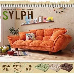 2P 2人 sofa Sylph 6段階 幅128 Little 脚付き カウチ ソファ シルフ 2人掛け 1人暮し ソファー こたつ用 セレクト 二人掛け Lifestyle ナチュラル 040102834|shiningstore