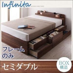照明 Infinita セミダブル フレームのみ インフィニタ コンセント付きチェストベッド 040107328|shiningstore|01