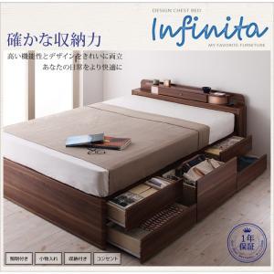 照明 Infinita セミダブル フレームのみ インフィニタ コンセント付きチェストベッド 040107328|shiningstore|02
