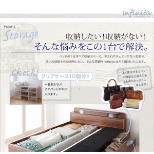 照明 Infinita セミダブル フレームのみ インフィニタ コンセント付きチェストベッド 040107328|shiningstore|04