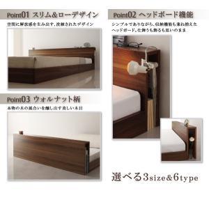 本 Une 木製 寝室 収納 ロー 雑誌 マンガ 棚付き ベッド ベット ...