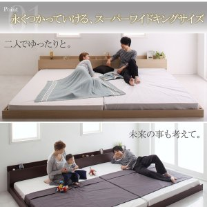 棚 家族 寝室 広い ロー ALBOL ベッド 大きい ベット クイーン アルボル 木製ベッド 低いベッド ローベッド ローベット フロアベッド フレームのみ 040114460|shiningstore|04