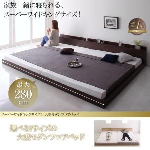 棚 家族 寝室 広い ロー ALBOL ベッド 大きい ベット アルボル ローベッド 木製ベッド 低いベッド ワイドK240 ローベット フレームのみ フロアベッド 040114464|shiningstore|02