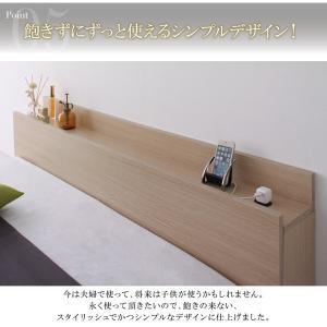 棚 家族 寝室 広い ロー ALBOL ベッド 大きい ベット アルボル ローベッド 木製ベッド 低いベッド ワイドK240 ローベット フレームのみ フロアベッド 040114464|shiningstore|11