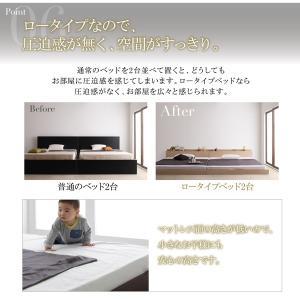 棚 家族 寝室 広い ロー ALBOL ベッド 大きい ベット アルボル ローベッド 木製ベッド 低いベッド ワイドK240 ローベット フレームのみ フロアベッド 040114464|shiningstore|13