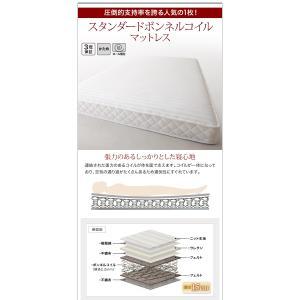 棚 家族 寝室 広い ロー ALBOL ベッド 大きい ベット アルボル ローベッド 木製ベッド 低いベッド ワイドK240 ローベット フレームのみ フロアベッド 040114464|shiningstore|16
