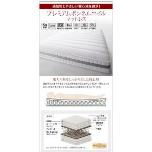棚 家族 寝室 広い ロー ALBOL ベッド 大きい ベット アルボル ローベッド 木製ベッド 低いベッド ワイドK240 ローベット フレームのみ フロアベッド 040114464|shiningstore|20
