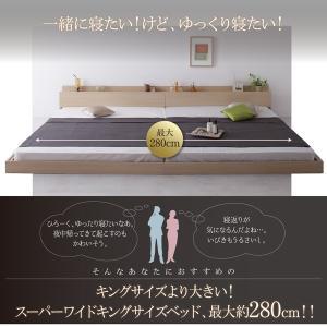 棚 家族 寝室 広い ロー ALBOL ベッド 大きい ベット アルボル ローベッド 木製ベッド 低いベッド ワイドK240 ローベット フレームのみ フロアベッド 040114464|shiningstore|03