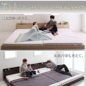 棚 家族 寝室 広い ロー ALBOL ベッド 大きい ベット アルボル ローベッド 木製ベッド 低いベッド ワイドK240 ローベット フレームのみ フロアベッド 040114464|shiningstore|04