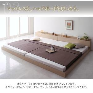 棚 家族 寝室 広い ロー ALBOL ベッド 大きい ベット アルボル ローベッド 木製ベッド 低いベッド ワイドK240 ローベット フレームのみ フロアベッド 040114464|shiningstore|07