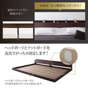 棚 家族 寝室 広い ロー ALBOL ベッド 大きい ベット アルボル ローベッド 木製ベッド 低いベッド ワイドK240 ローベット フレームのみ フロアベッド 040114464|shiningstore|08