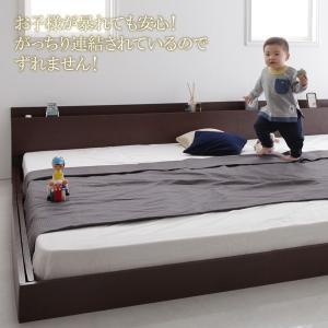 棚 家族 寝室 広い ロー ALBOL ベッド 大きい ベット アルボル ローベッド 木製ベッド 低いベッド ワイドK240 ローベット フレームのみ フロアベッド 040114464|shiningstore|09