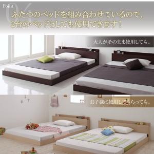 棚 家族 寝室 広い ロー ALBOL ベッド 大きい ベット アルボル ローベッド 木製ベッド 低いベッド ワイドK240 ローベット フレームのみ フロアベッド 040114464|shiningstore|10