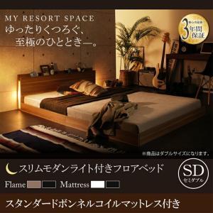 木製 moon べっど ベット ベッド Crescent セミダブル ローベッド 棚付きベッド フロアベッド マットレス付き 照明付きベッド セミダブルベッド 040115560の写真