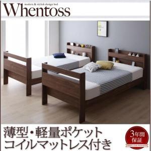 頑丈 分割 子供 薄型 木製 ベット ベッド 棚付き スノコ Whentoss 子供部屋 シングル 2段ベット 2段ベッド 二段ベッド こども部屋 二段ベット ウェントス|shiningstore