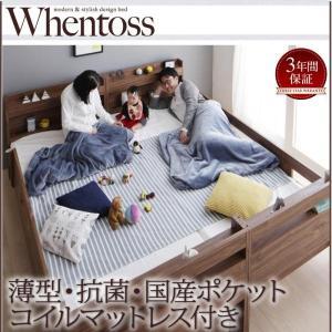 頑丈 分割 子供 薄型 抗菌 木製 スノコ ベット ベッド 日本製 棚付き 子供部屋 Whentoss シングル 2段ベッド 2段ベット ワイドK200 二段ベッド こども部屋|shiningstore