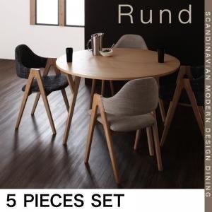 北欧 Rund いす イス 木製 椅子 丸型 円形 4人用 チェア ルント 四人掛け テーブル 4人掛け用 5点セット 食卓セット リビングセット テーブルセット 040600497|shiningstore