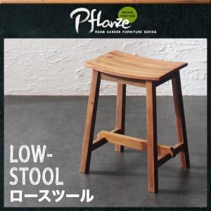 低い 玄関 いす 木製 椅子 イス チェア 腰掛け Pflanze スツール シンプル チェアー ローチェア ナチュラル ロータイプ 背もたれなし プフランツェ 040600714|shiningstore