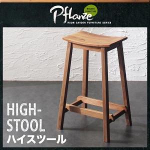 玄関 いす イス 椅子 木製 腰掛け チェア Pflanze スツール シンプル チェアー ハイタイプ ナチュラル ハイチェア プフランツェ ハイスツール 木製スツール|shiningstore