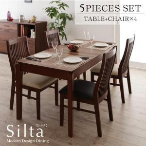 モダンデザインダイニング Silta シルタ 5点セット(テーブル+チェア4脚) W120-180|shiningstore