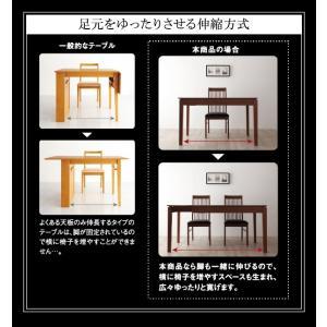 モダンデザインダイニング Silta シルタ 5点セット(テーブル+チェア4脚) W120-180|shiningstore|12