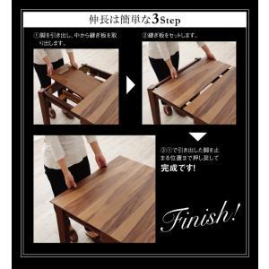 モダンデザインダイニング Silta シルタ 5点セット(テーブル+チェア4脚) W120-180|shiningstore|13