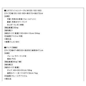 モダンデザインダイニング Silta シルタ 5点セット(テーブル+チェア4脚) W120-180|shiningstore|20