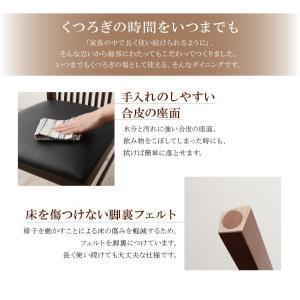 モダンデザインダイニング Silta シルタ 5点セット(テーブル+チェア4脚) W120-180|shiningstore|07